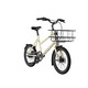 ORBEA Katu 20 City Bike beige/white